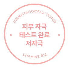 MISSHA Vitamin B12 Double Hydrop Ampouler (40ml)