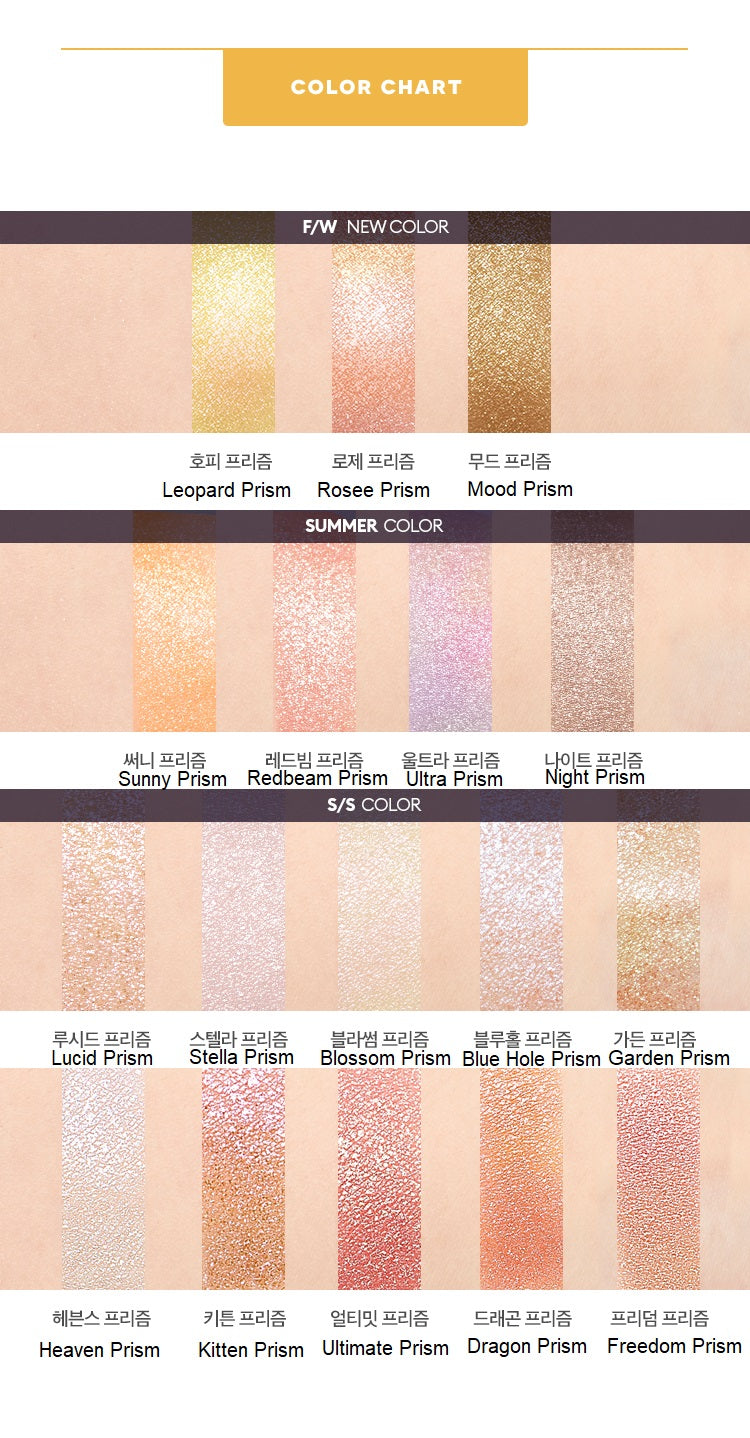 MISSHA Modern Shadow Glitter Prism Color Chart