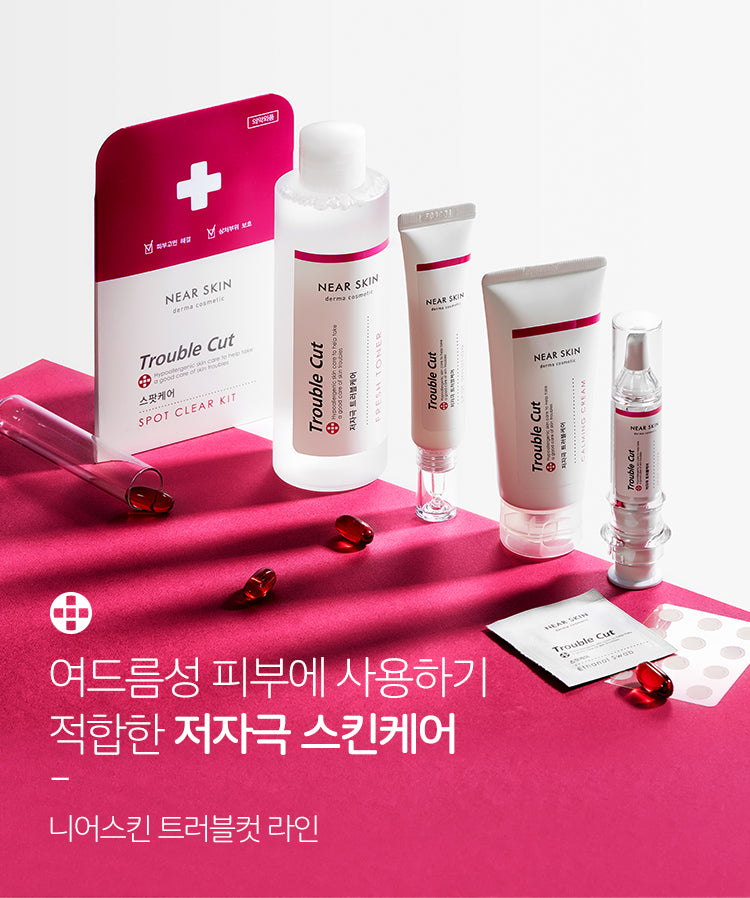 MISSHA Near Skin Trouble Cut
