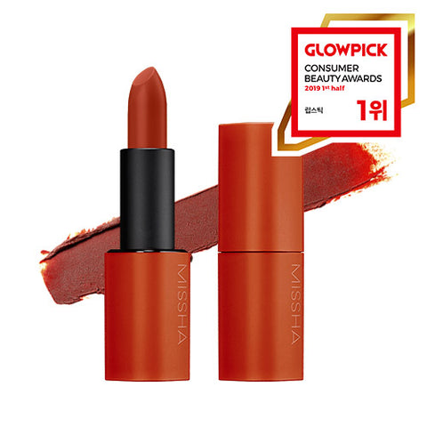 MISSHA Dare Rouge (Velvet/196 Orange) (3.5g)