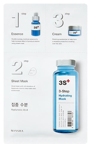 MISSHA 3step Hydrating Mask (15g,22g,1.5g)