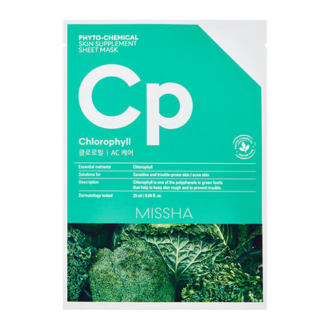MISSHA Phyto-Chemical Skin Supplement Sheet Mask (Chlorophyll/ AC Care) (25ml)