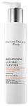 Brightening Glycolic Cleanser *Back in Stock!