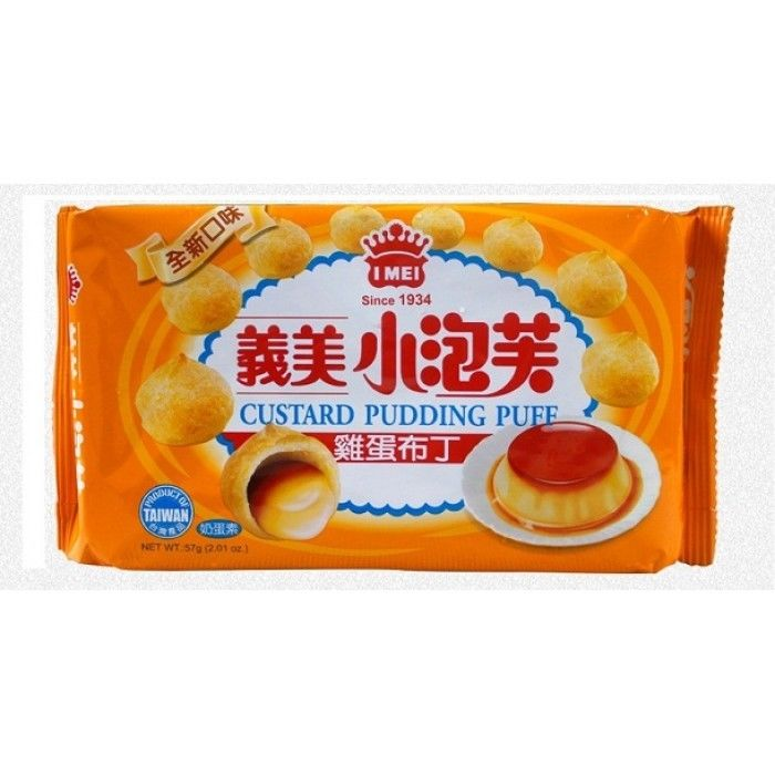 IMEI Custard Pudding Puff (Small)