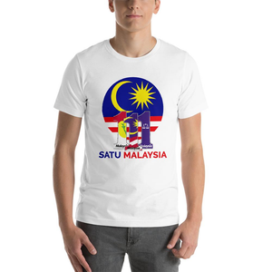 Satu Sign T-shirt - Beelat Sydney