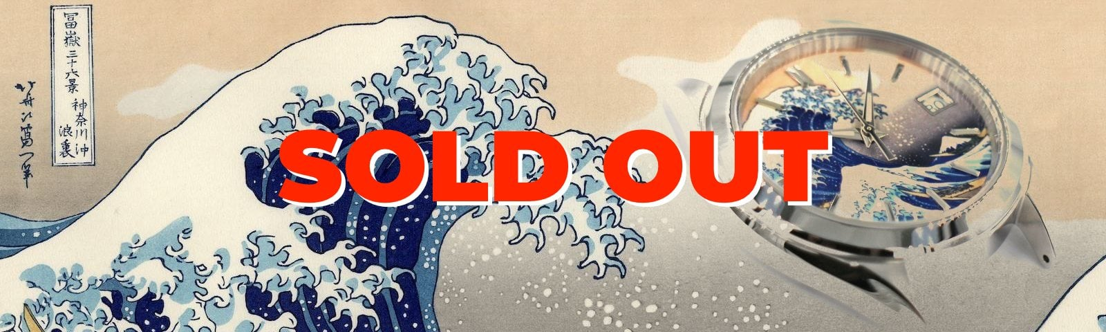 [SOLD OUT] The Great Wave off Kanagawa Dials