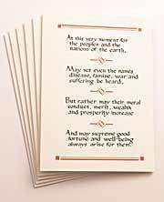 Auspicious Wish Greeting Card - Set or Single