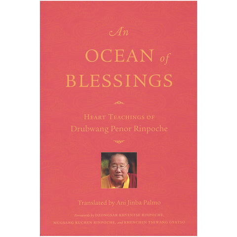 An Ocean of Blessings