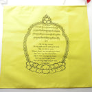 Auspicious Wish Prayer Flag Set or Single