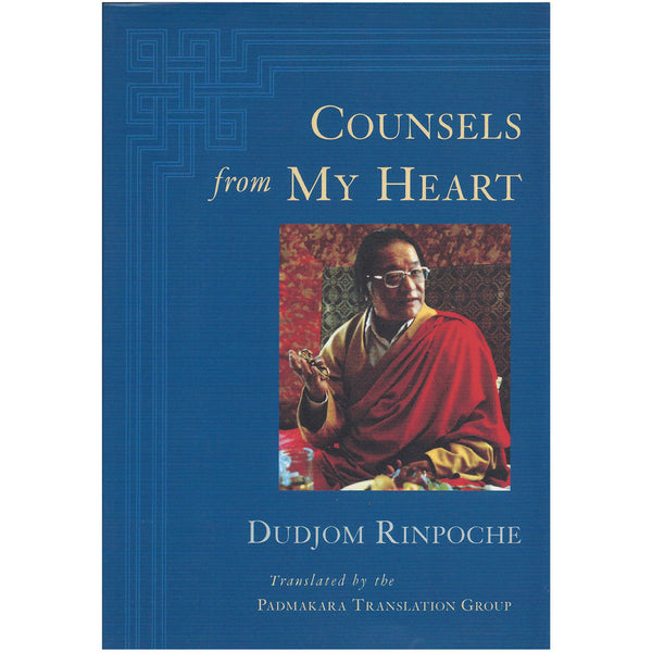 Counsels from My Heart