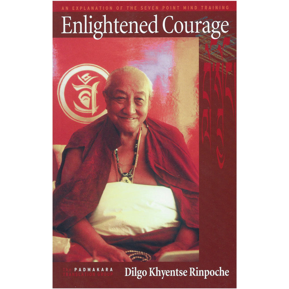Enlightened Courage