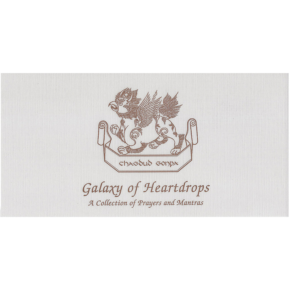 Galaxy of Heartdrops Text