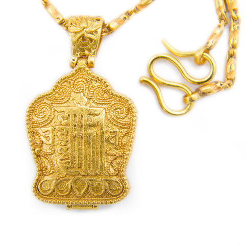 Gold Metal Kalachakra Gau & Chain
