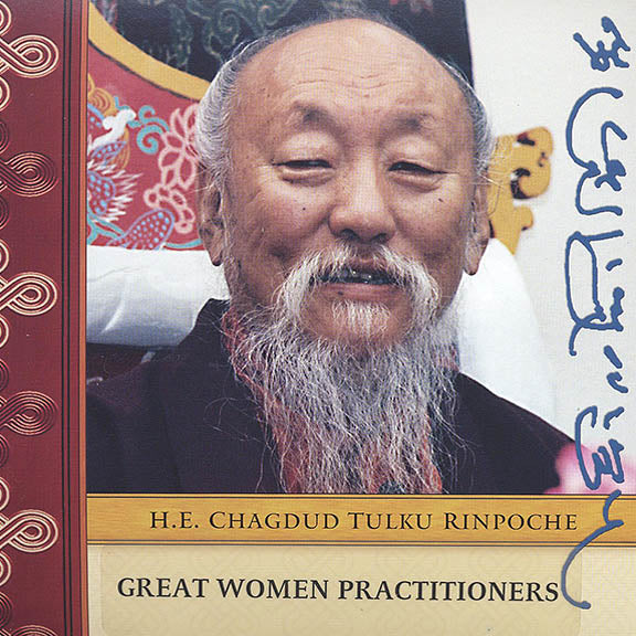Great Women Practitioners CD