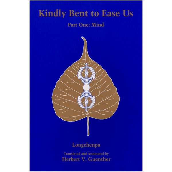Kindly Bent to Ease Us - Part 1