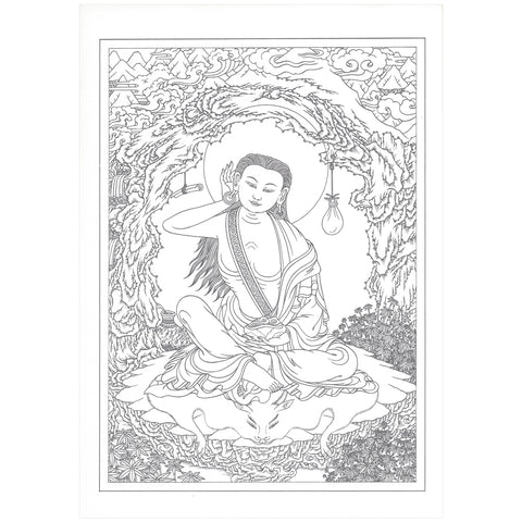 Milarepa Greeting Card