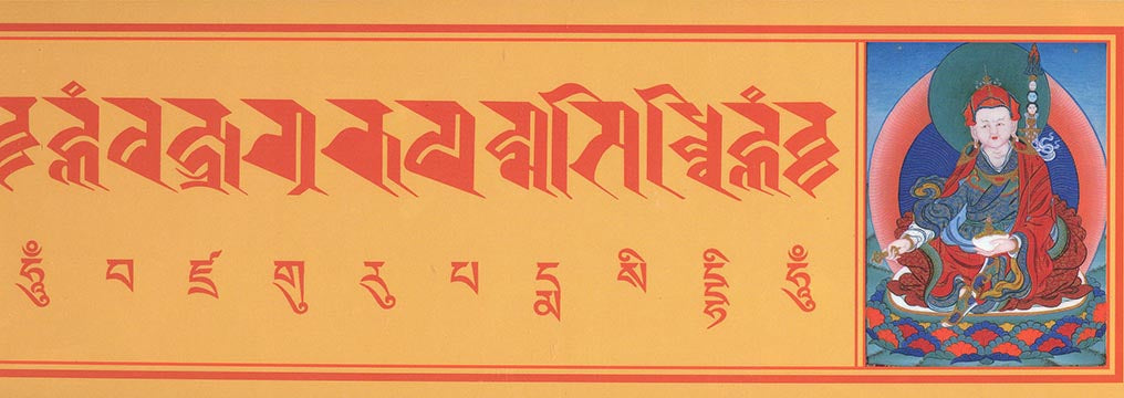Padmasambhava Mantra Doorway Card