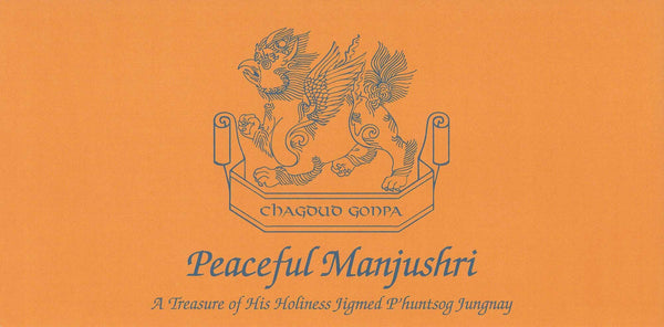 Peaceful Manjushri