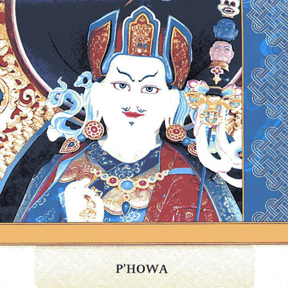 P'howa - Download