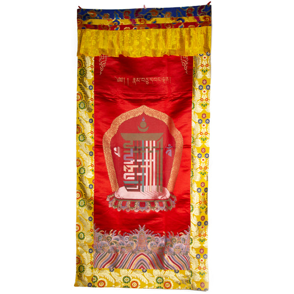 Red Kalachakra Door Curtain