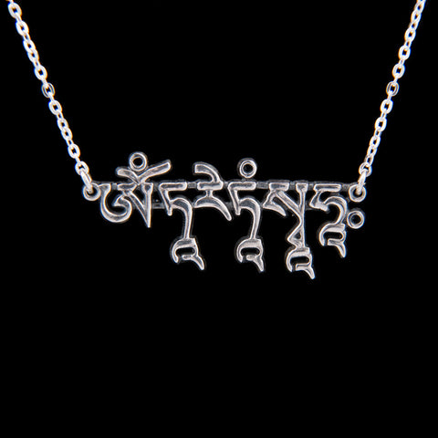 Red Tara Mantra Necklace