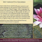 Red Vajrasattva Teachings - Download