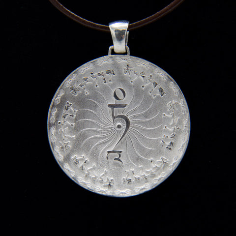 Sterling Red Tara Medallion