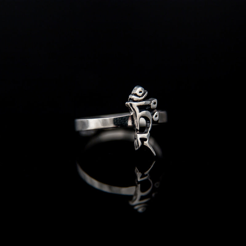 Tam Syllable Ring