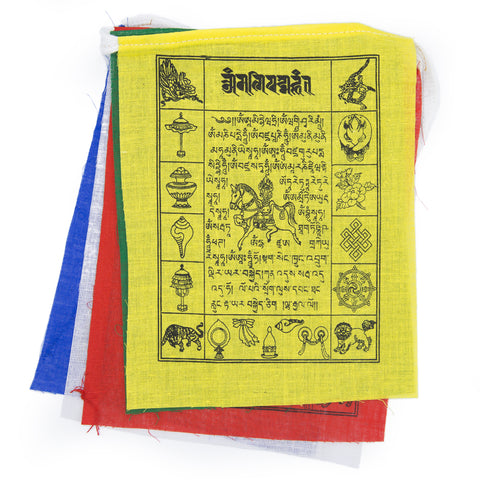 Windhorse Prayer Flag - Medium