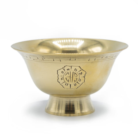Engraved Brass Offering Bowls with Base - 3.75 inch