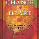 Change of Heart ~ Clearance