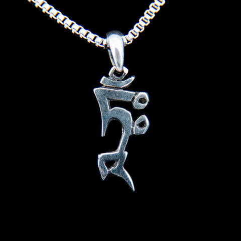 Tam Syllable Pendant