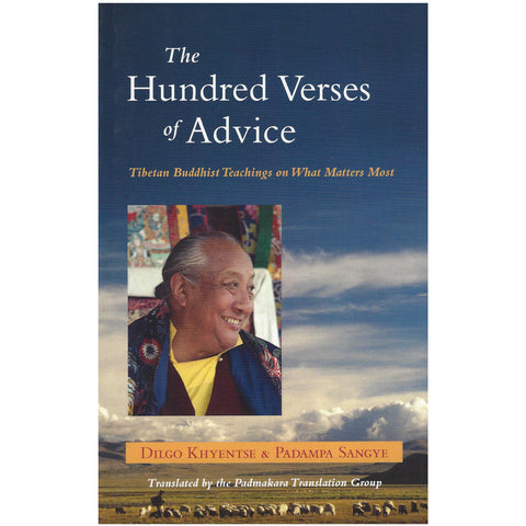 A Hundred Verses of Advice