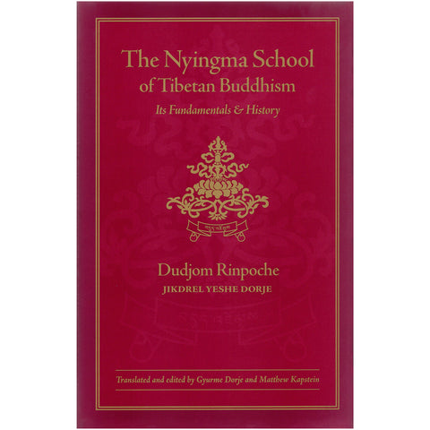 Nyingma School of Tibetan Buddhism