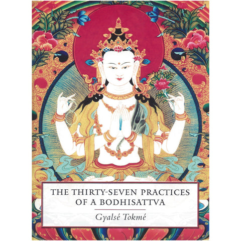 Thirty-Seven Practices of a Bodhisattva