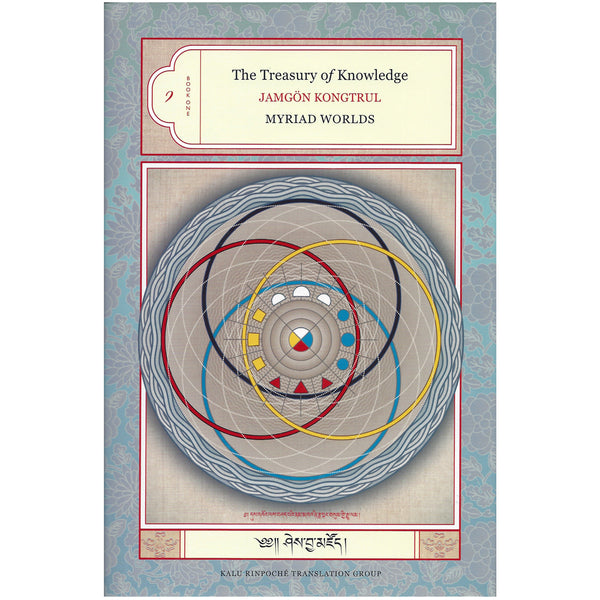 The Treasury of Knowledge: Book 1
