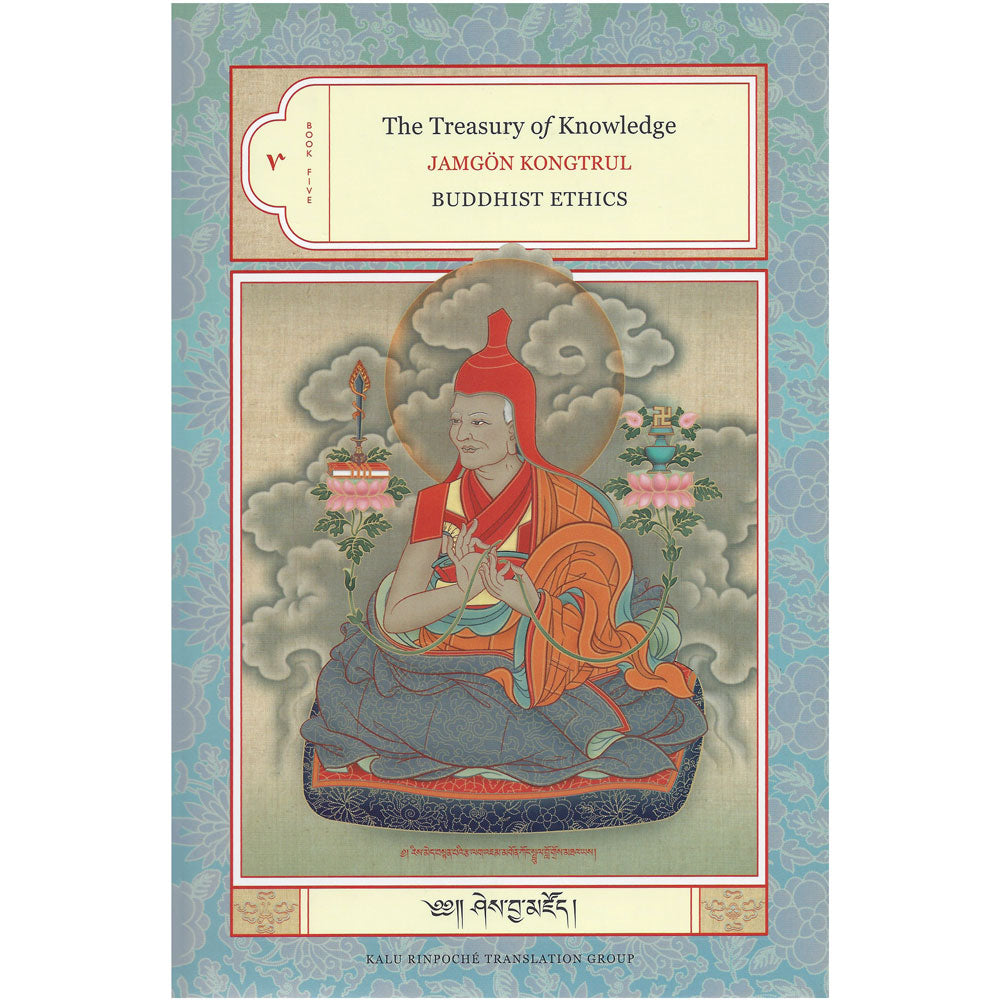The Treasury of Knowledge, Book 5