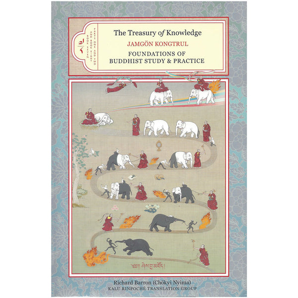 The Treasury of Knowledge, Books 7 and 8