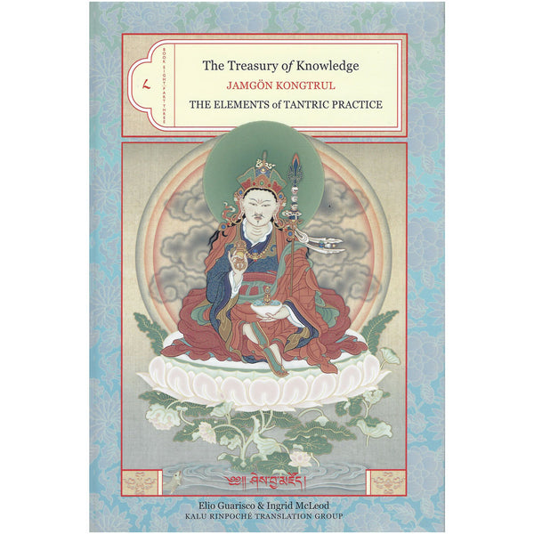 The Treasury of Knowledge, Book 8