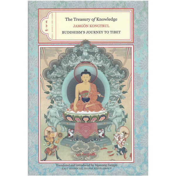 The Treasury of Knowledge, Books 2, 3 and 4