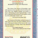 The Treasury of Knowledge - Book 7 and 8, parts 1 & 2