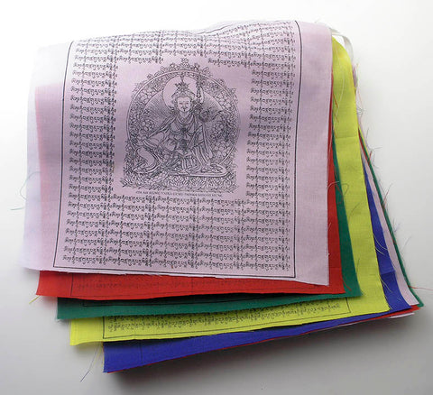 Vajra Guru Mantra Prayer Flag Set - Imperfect