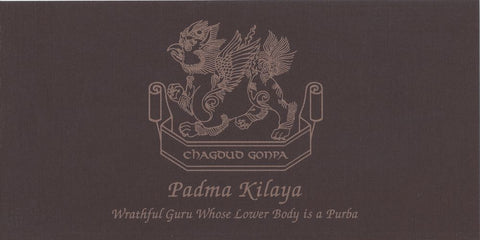 Padma Kilaya Text