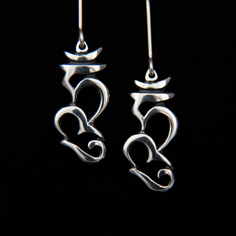 Hung Syllable Earrings