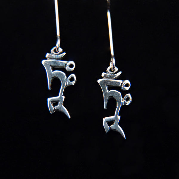 Tam Syllable Earrings