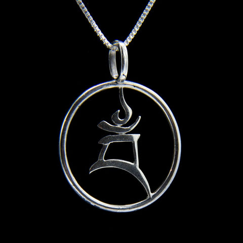 Sterling Bam Seed Syllable Pendant