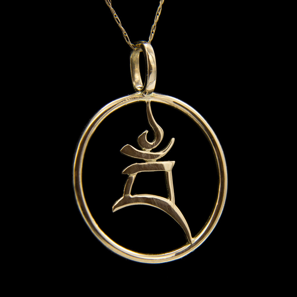 18K Gold Bam Seed Syllable Pendant