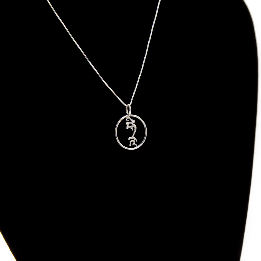 Sterling Hri Seed Syllable Pendant