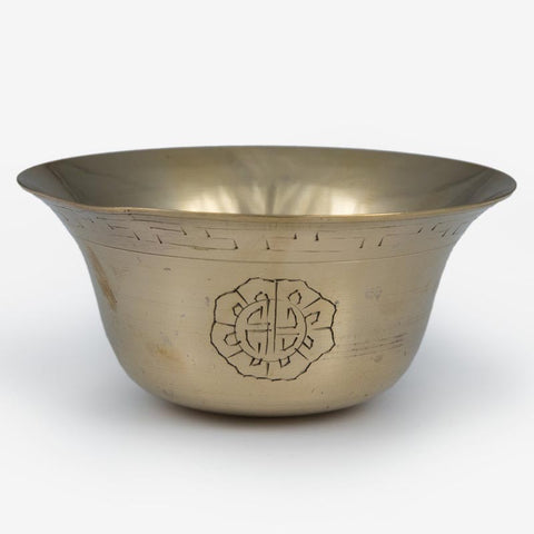 Engraved Brass Offering Bowls - 3.75 inch