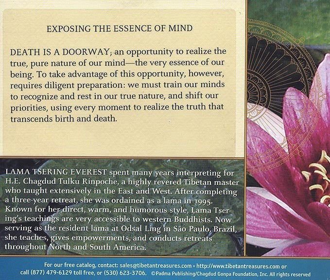 Exposing the Essence of Mind CDs